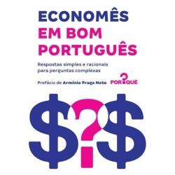 CHILL BRAZIL 2 - VARIOS - CHILL BRAZIL 2