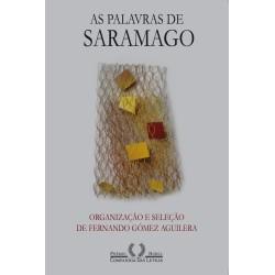 TIM MAIA - TIM MAIA - 1971