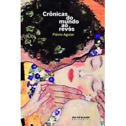 O dançarino e a dança -...